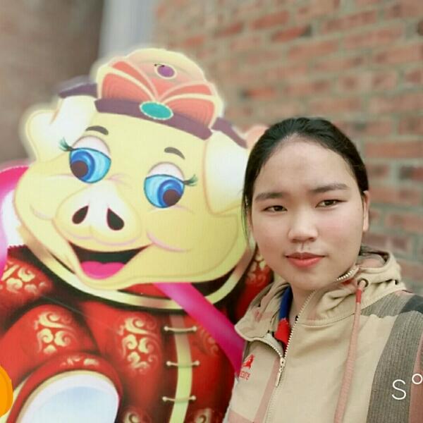 Phạm Thị Ngân Hằng