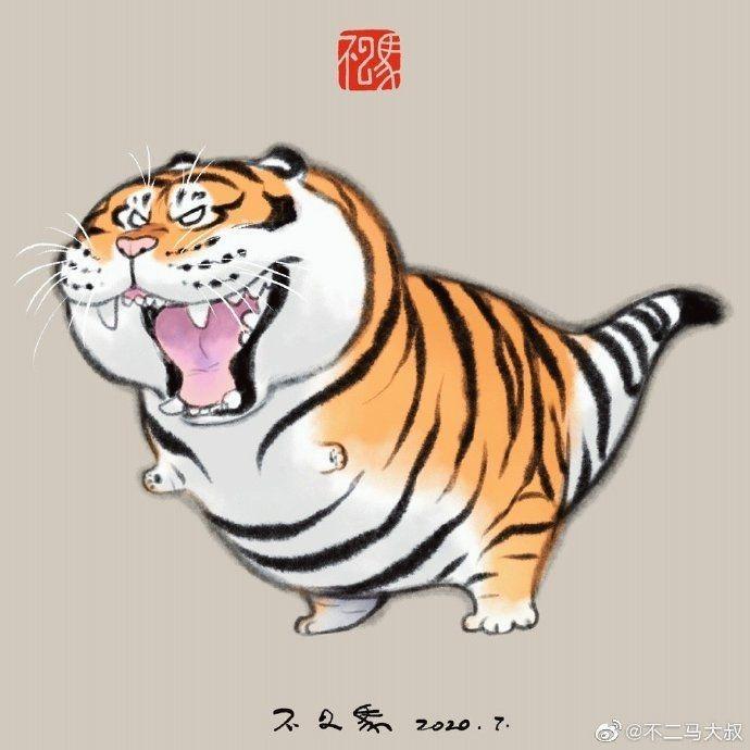 Tiger Trần