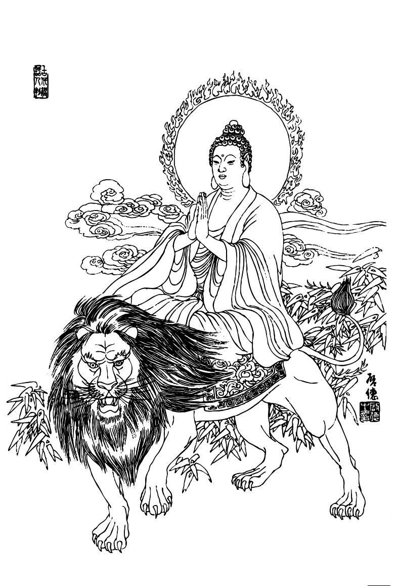 Avatar user Định Văn Lê
